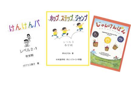 OCG's textbooks