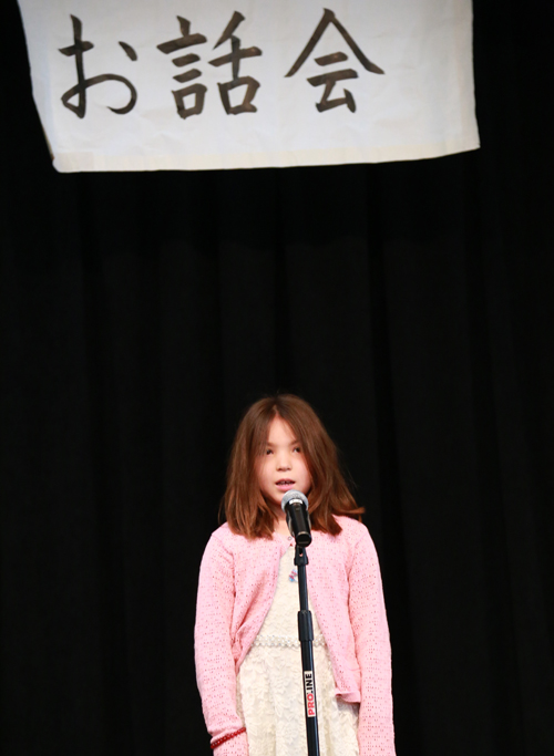 Participant in Speech Contest