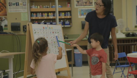 Preschool Classroom Learning Japanese