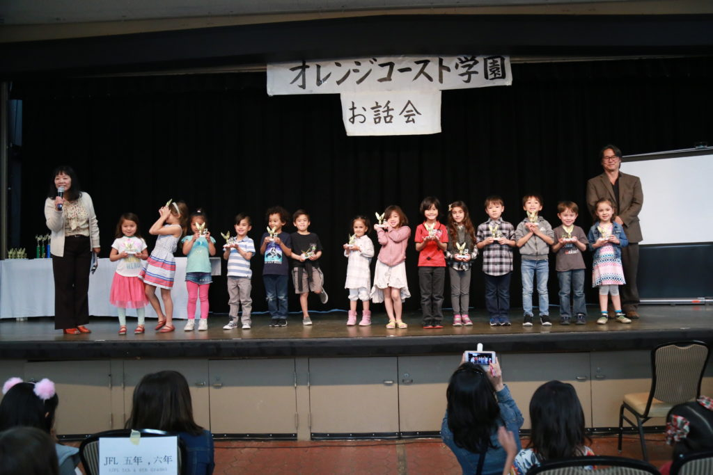 OCG Speech Contest group photo