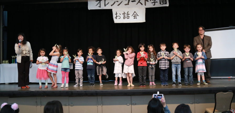OCG Speech Contest group photo